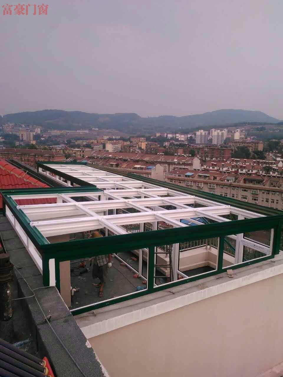 顶楼全铝阳光房