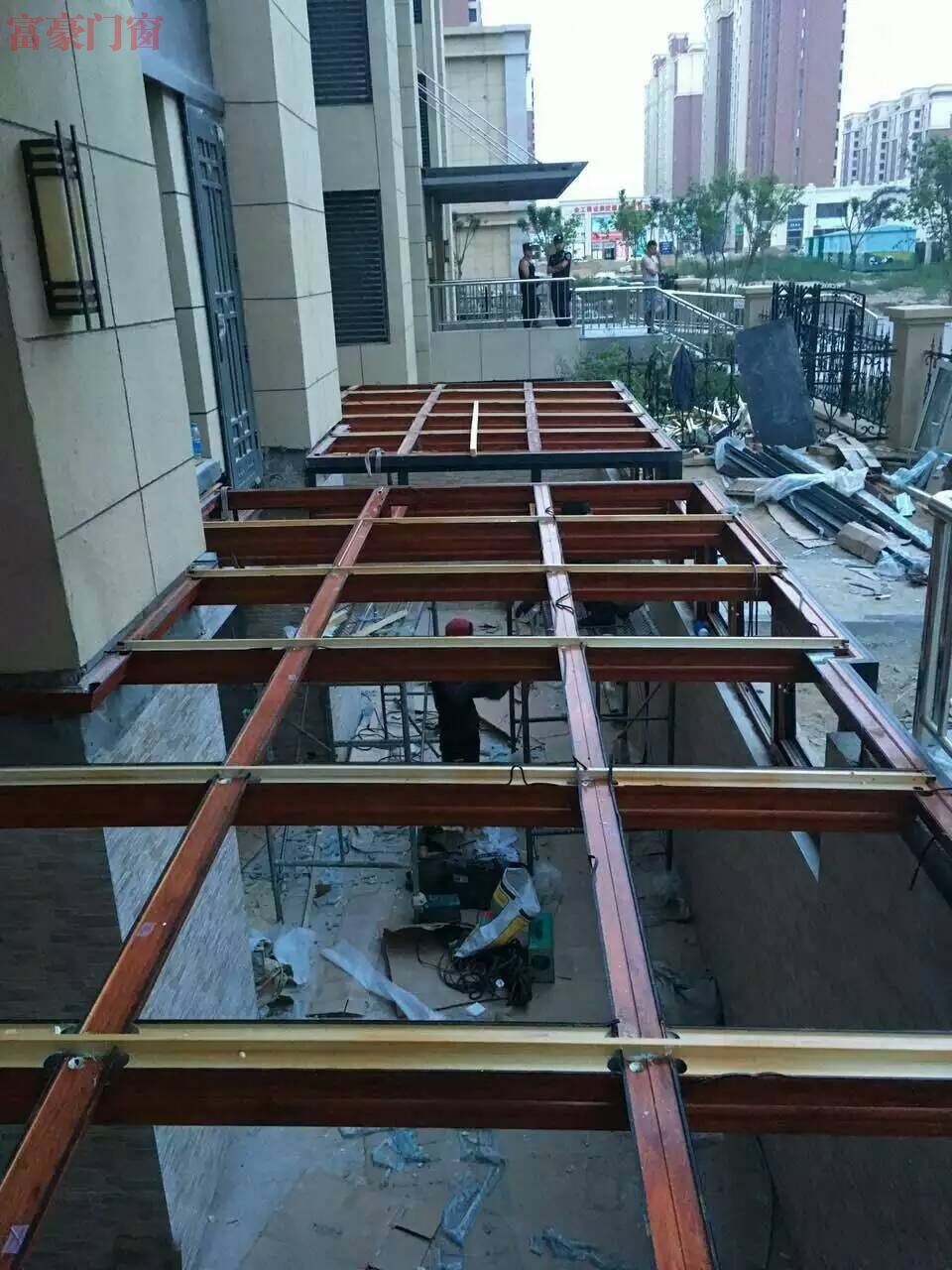 地下室采光全铝专业内木纹阳光房