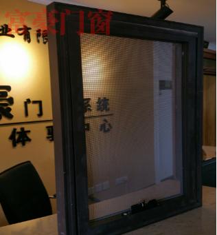 金钢网纱窗防盗网