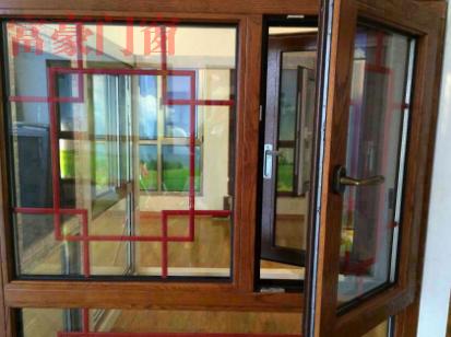 铝包木造型窗
