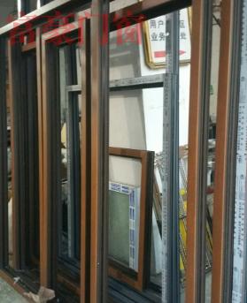 木塑铝成品窗
