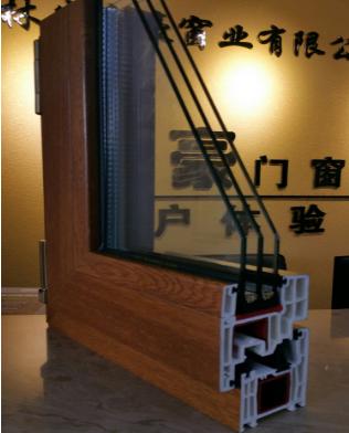 中高档木塑铝门窗