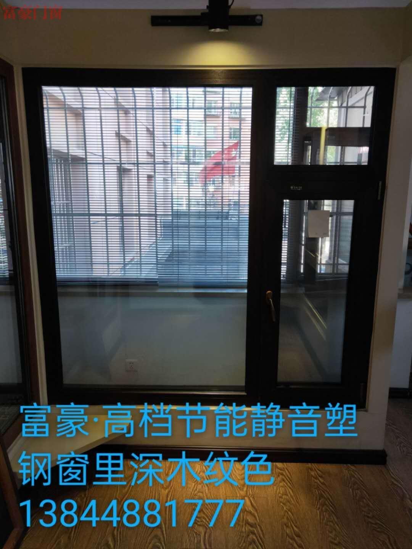 节能静音塑钢窗
