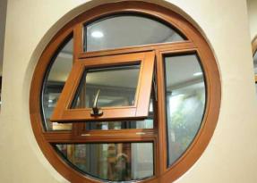 异性铝包木样窗