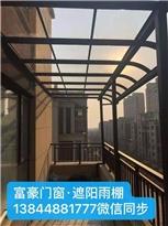 高档节能静音塑钢窗